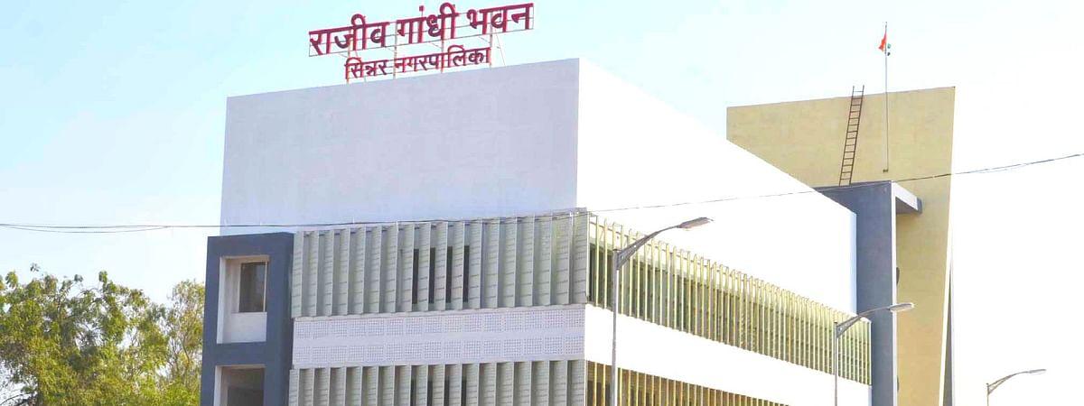 Sinnar Nagar Parishad