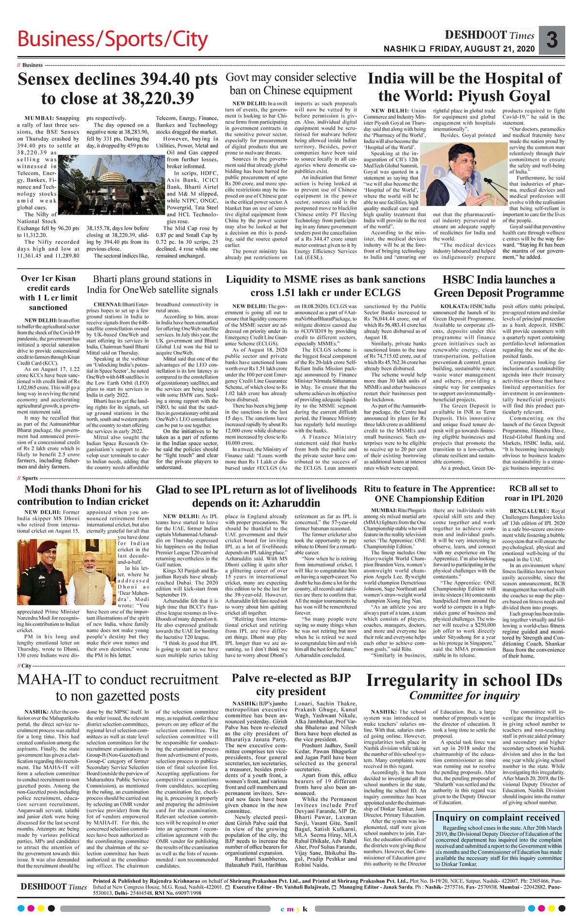 Deshdoot Times E Paper, 21 August 2020