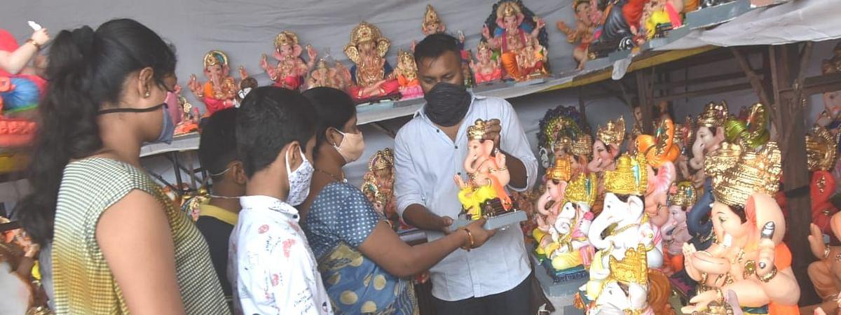 Appeal on Ganeshotsav : Avoid crowds, keep the festival simple