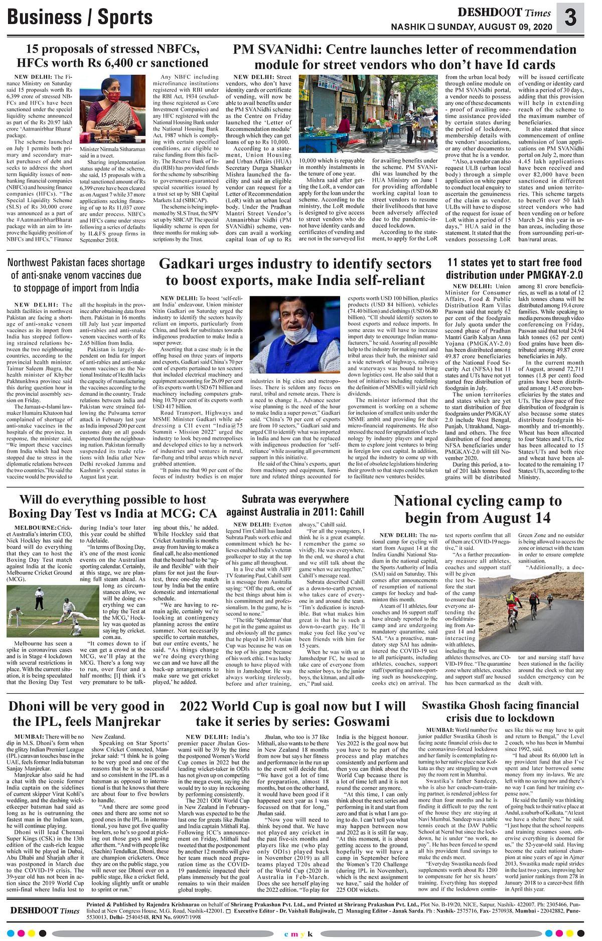 Deshdoot Times E Paper, 9 August 2020