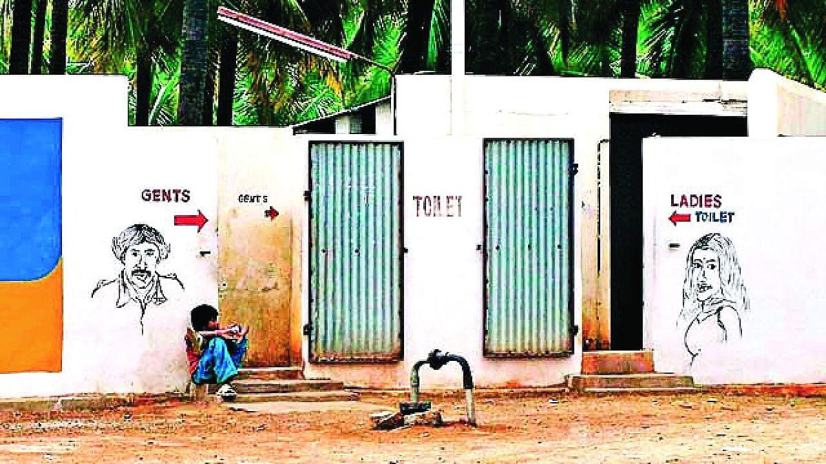 'स्वच्छ भारत'चे तीनतेरा