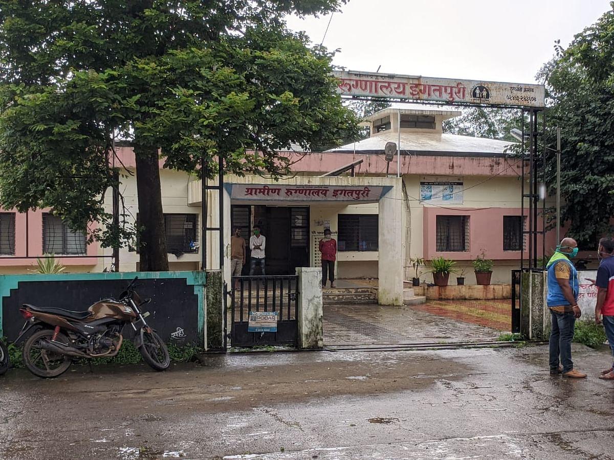 इगतपुरी