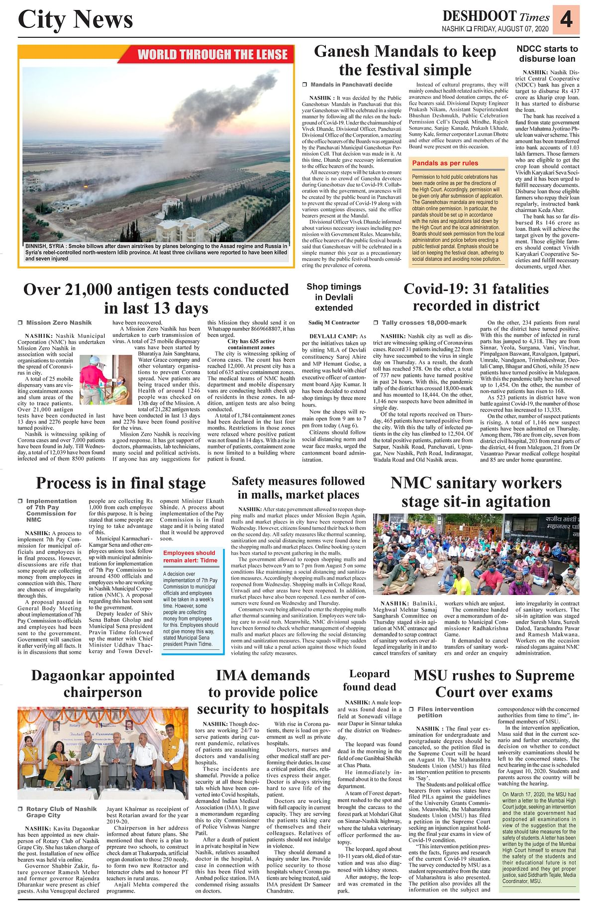 Deshdoot Times E Paper, 7 August 2020