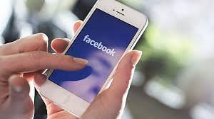 फेसबुकवर वादग्रस्त मेसेज टाकणार्या तरुणास अटक; गुन्हा दाखल