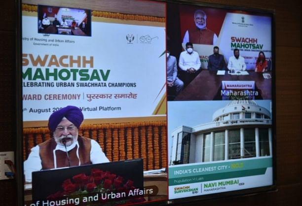 स्वच्छ भारत अभियानात महाराष्ट्राला १७ राष्ट्रीय पुरस्कार