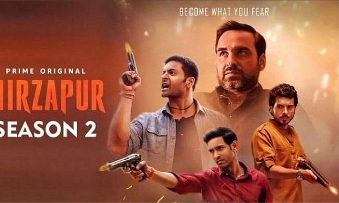 "Mirzapur 2 होणार ""या"" तारखेला रिलिज"