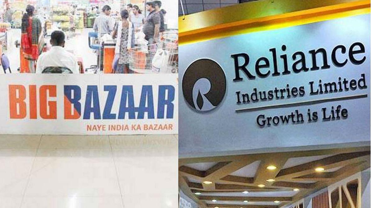 Big Bazaar हा रिटेल ब्रँड आता रिलायन्सच्या मालकीचा
