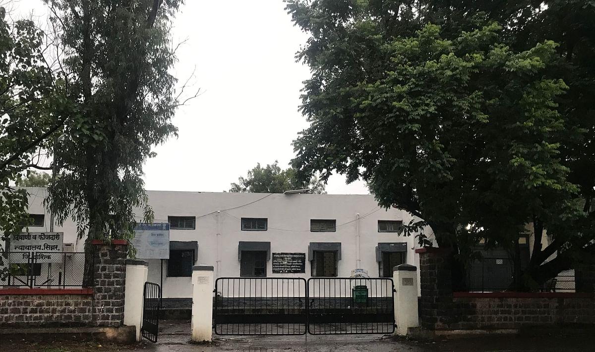 सिन्नरला वरिष्ठ स्तर दिवाणी न्यायालय मंजूर