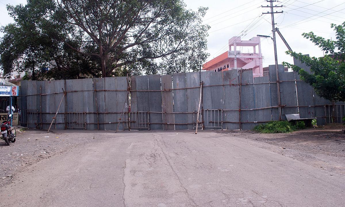 नगर : वैदूवाडी परिसर प्रतिबंधित क्षेत्र