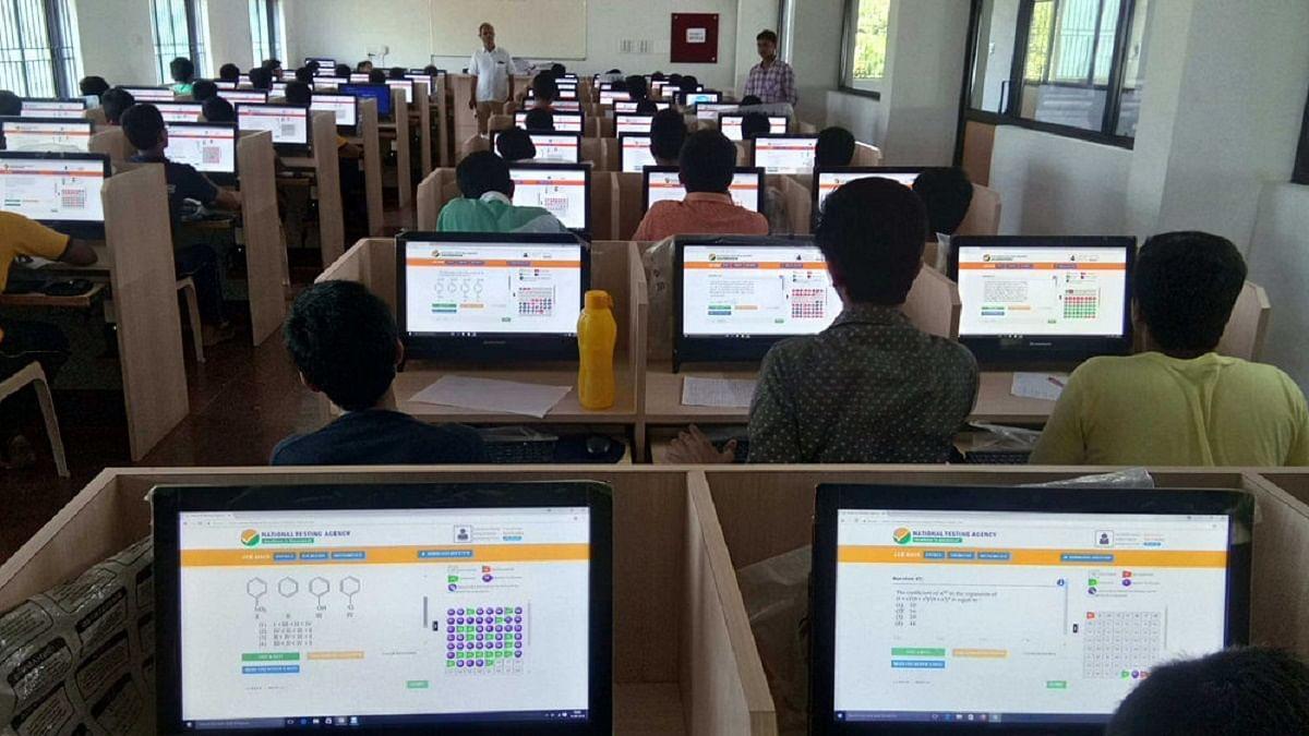 राष्ट्रीय परीक्षा एजन्सीकडून सात परीक्षांच्या तारखा जाहीर