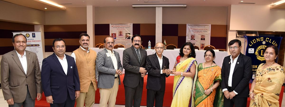 30th installation ceremony of Lions Club Panchavati held