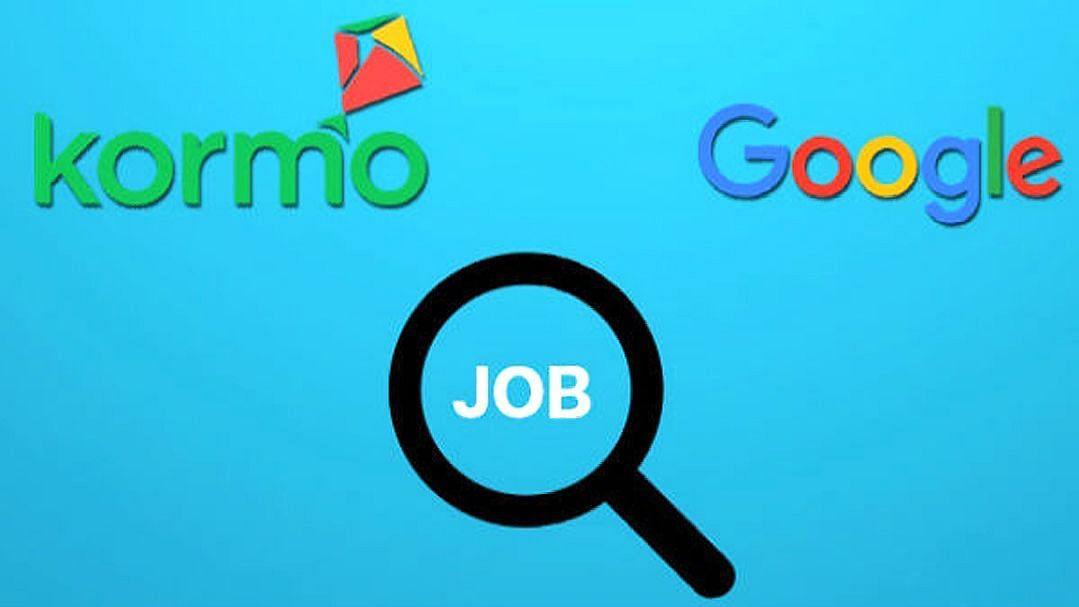 नोकरी शोधणारांसाठी गुगलने लॉंच केले खास ॲप