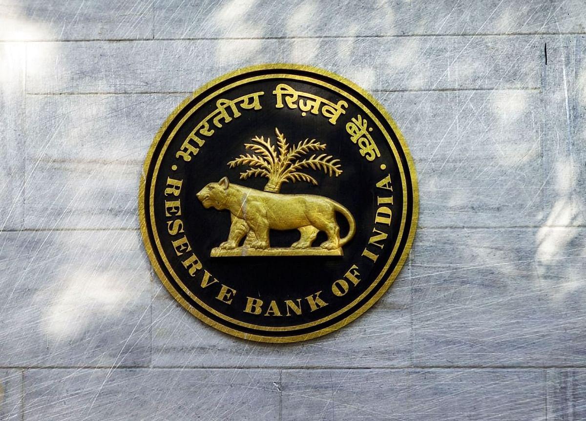 रिझर्व्ह बँक कर्जफेडीची मुदत वाढवणार?