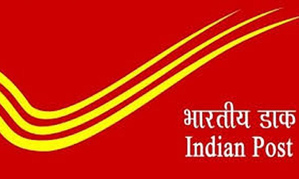 भारतीय पोस्ट देशातील दुसर्या क्रमांकाची बँक होणार?
