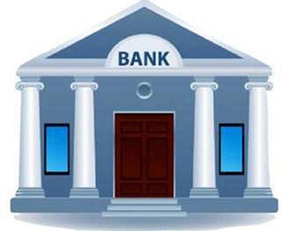 चार सरकारी बँकांचे खासगीकरण