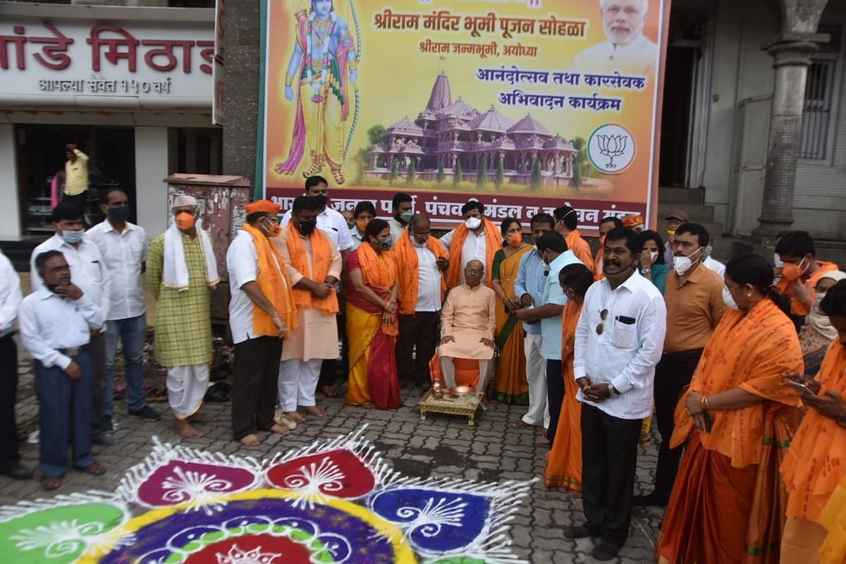 Chants of Jai Shri Ram reverberates across district