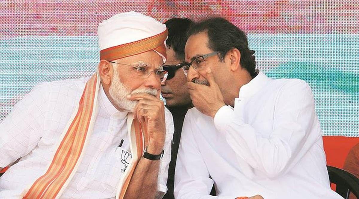 मुंबई पाऊस : पंतप्रधान मोदींचा मुख्यमंत्री ठाकरेंना फोन