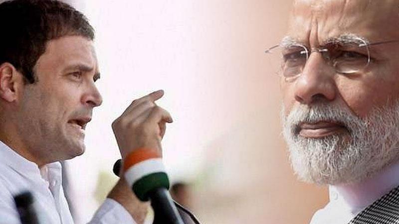 राहुल गांधींनी साधला पंतप्रधान मोदींवर निशाणा, म्हणाले…