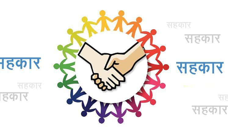 जिल्हयातील सहकारी संस्थांच्या निवडणूकांचा मार्ग मोकळा