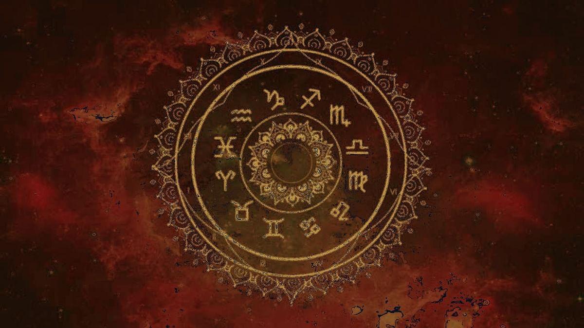 आजचे राशी भविष्य 23 फेब्रुवारी 2021 Today's Horoscope