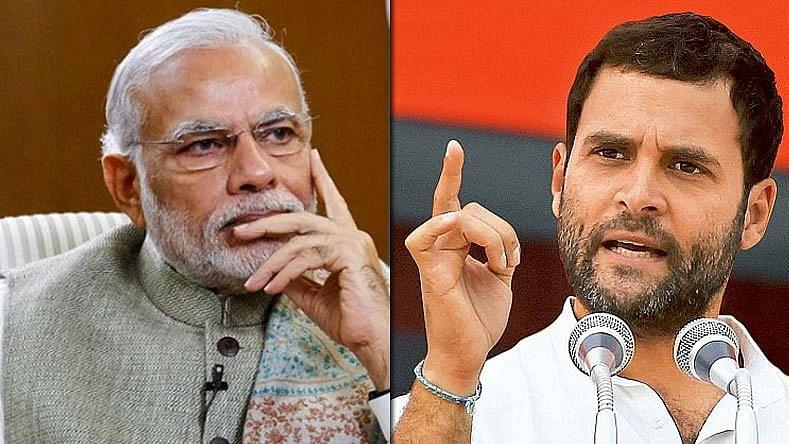 """""""मोदीजी तो गुलाबी चष्मा काढा, ज्यामधून...""""; राहुल गांधींचा पंतप्रधानांवर निशाणा"""