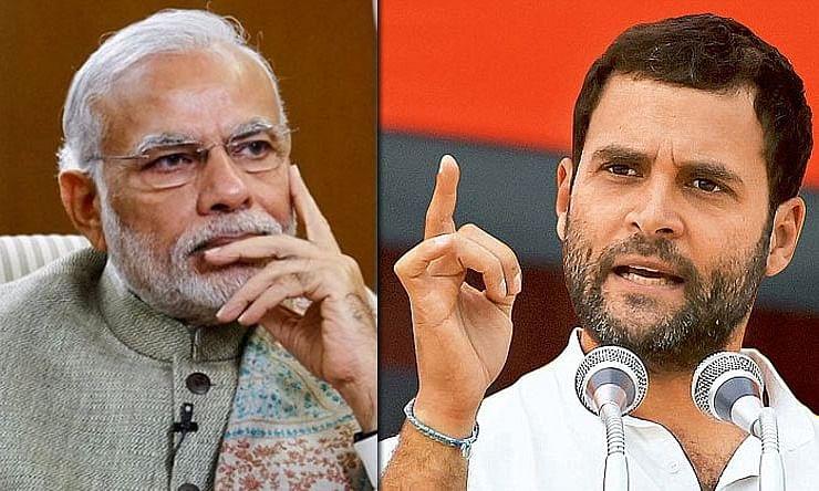...रोजगार द्या, मोदी सरकार! राहुल गांधीची पंतप्रधानांवर टीका
