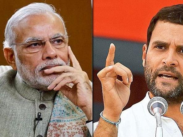 'देशाला PM आवास नाही, श्वास पाहिजे'; राहुल गांधींची सडकून टीका