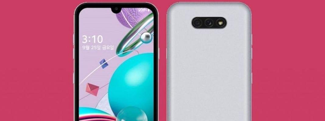 LG चा Q31 स्मार्टफोन लॉन्च; जाणून घ्या वैशिष्टे