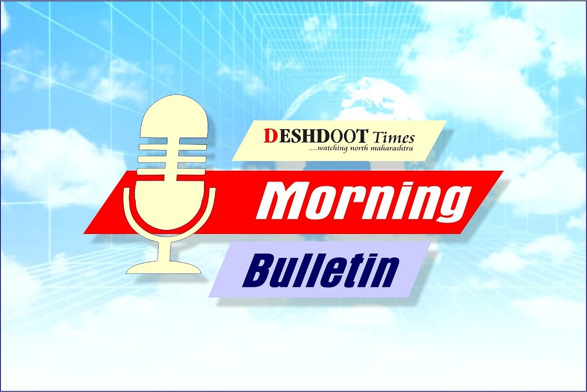 Deshdoot Times Morning Bulletin (Date 28 Oct 2020)
