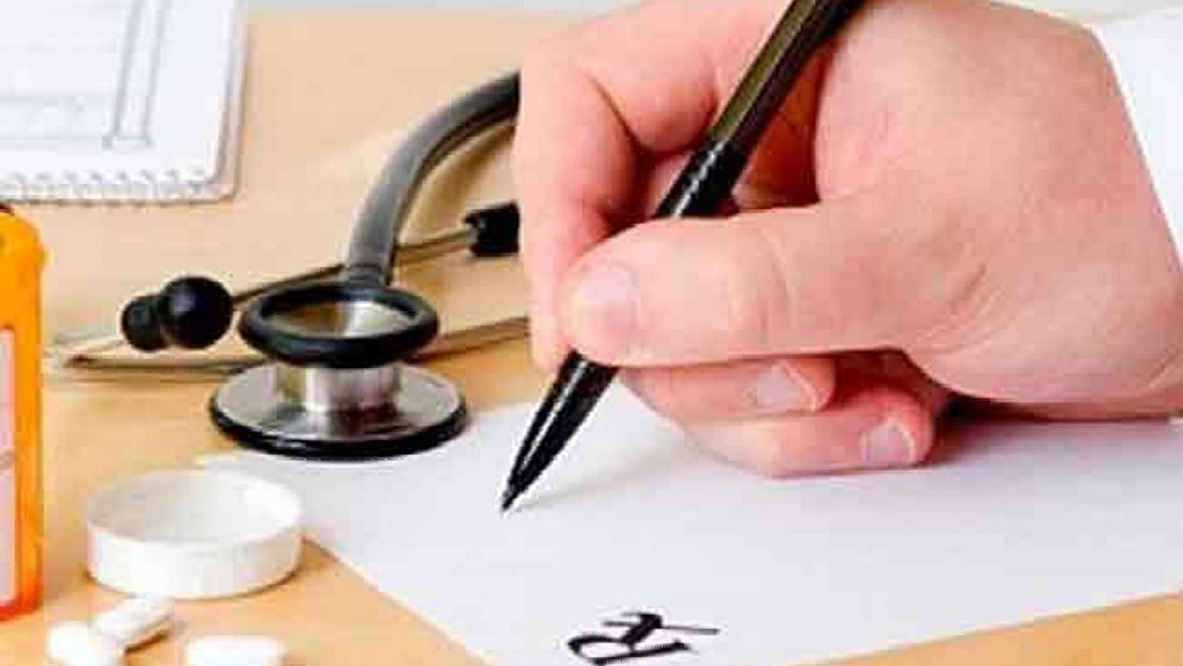 कंत्राटी पद्धतीने डॉक्टरांची नियुक्ती