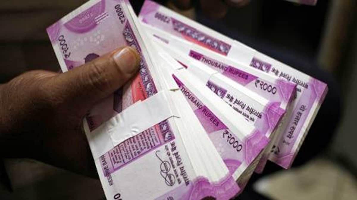 दोन हजार रुपयांच्या नोटेबाबत 'हा' निर्णय