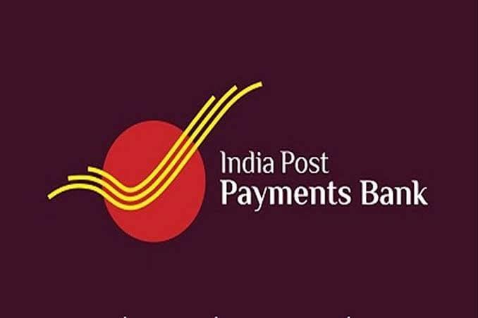 नागरिकांना वरदान ठरणारी 'इंडिया पोस्ट पेमेंट बँक'