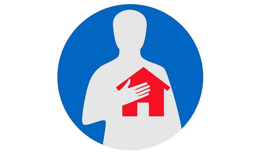 'माझे कुटूंब, माझी जबाबदारी': आरोग्य पथकास सहकार्य करा !