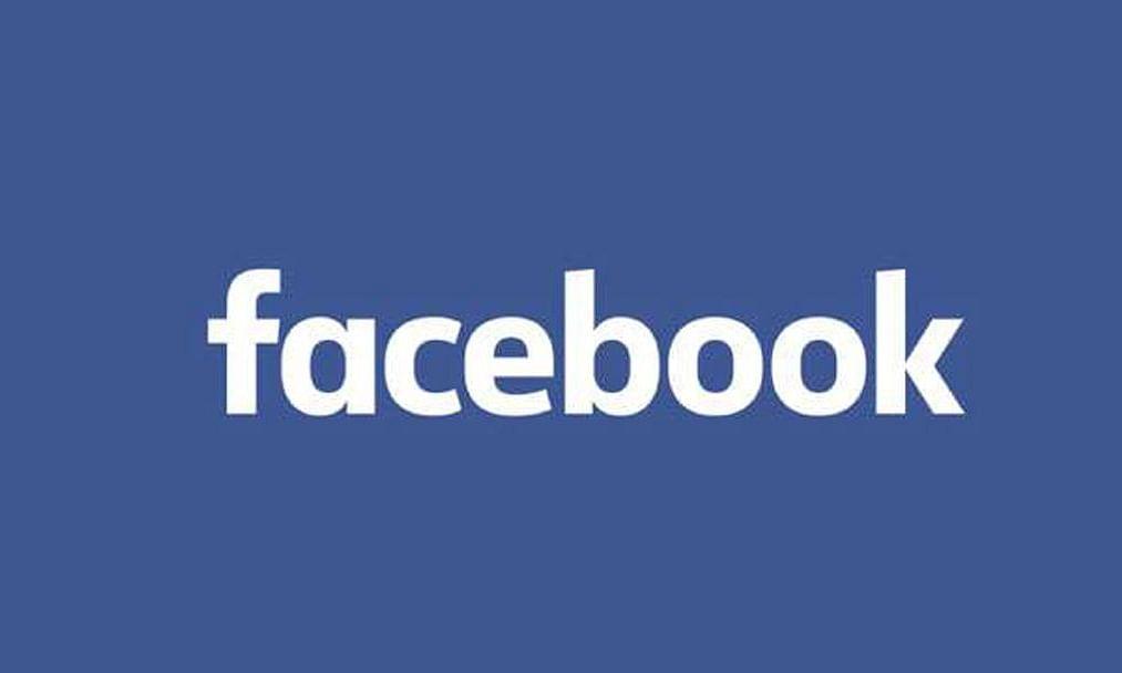 फेसबूकवर धार्मिक भावना दूखावणारी पोस्ट