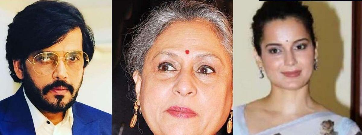 जया बच्चन यांचा रवी किशन आणि कंगनाला टोला!