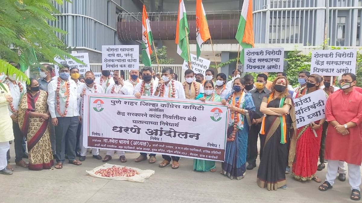 कांदा निर्यातबंदीच्या निर्णयाविरोधात  काँग्रेसचे आंदोलन