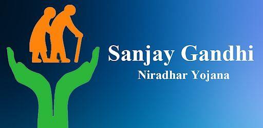 संजय गांधी निराधार योजनेची 253 प्रकरणे प्रलंबित