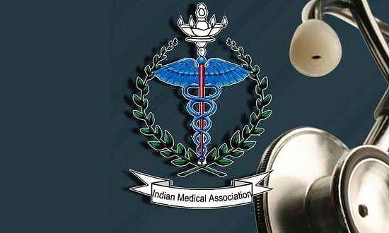 सरकारला डॉक्टरांवर विश्वास नसेल तर, त्यांनी खासगी रुग्णालय स्वतः चालवावीत - आयएमए