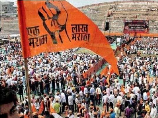 Maratha Reservation : मराठा आरक्षणावर आज सर्वोच्च निकाल