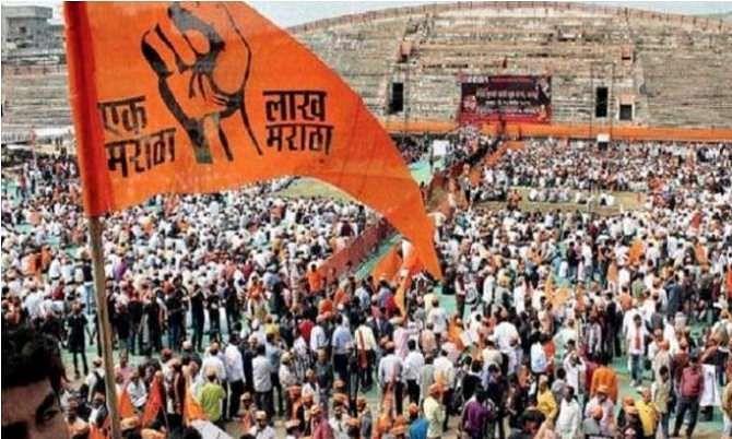 Maratha Reservation : राज्य सरकारची सर्वोच्च न्यायालयात याचिका
