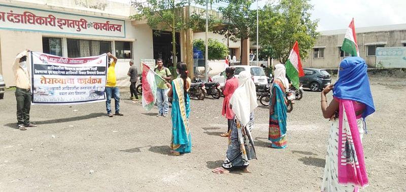 श्रमजीवी संघटनेचे आंदोलन