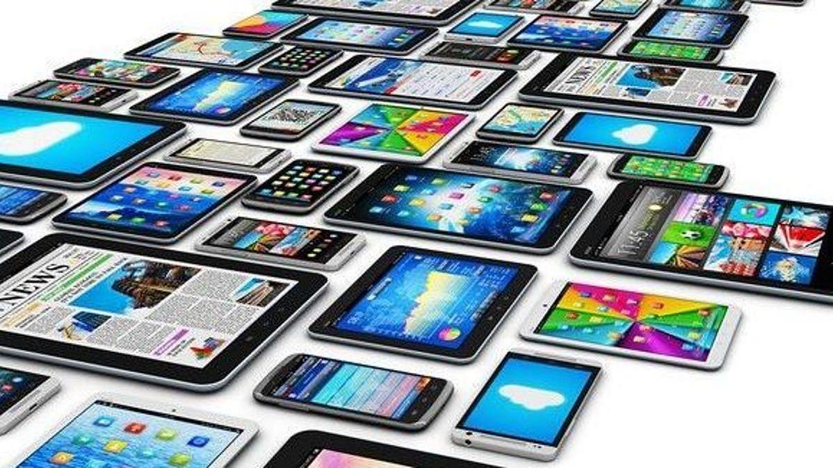5जी स्मार्ट फोन तीन हजार रुपयांमध्येच