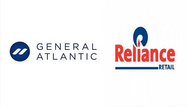 रिलायन्स रिटेलमध्ये जनरल अटलांटिकची गुंतवणूक
