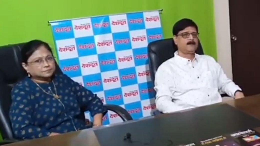 देशदूत 'हम दोनो' : डॉ.सौ.ज्योती जोशी, रवींद्र जोशी