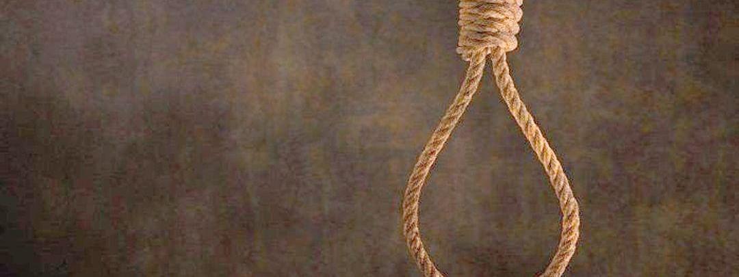 गुडघे दुखीच्या त्रासाला कंटाळून वृद्धाची आत्महत्या