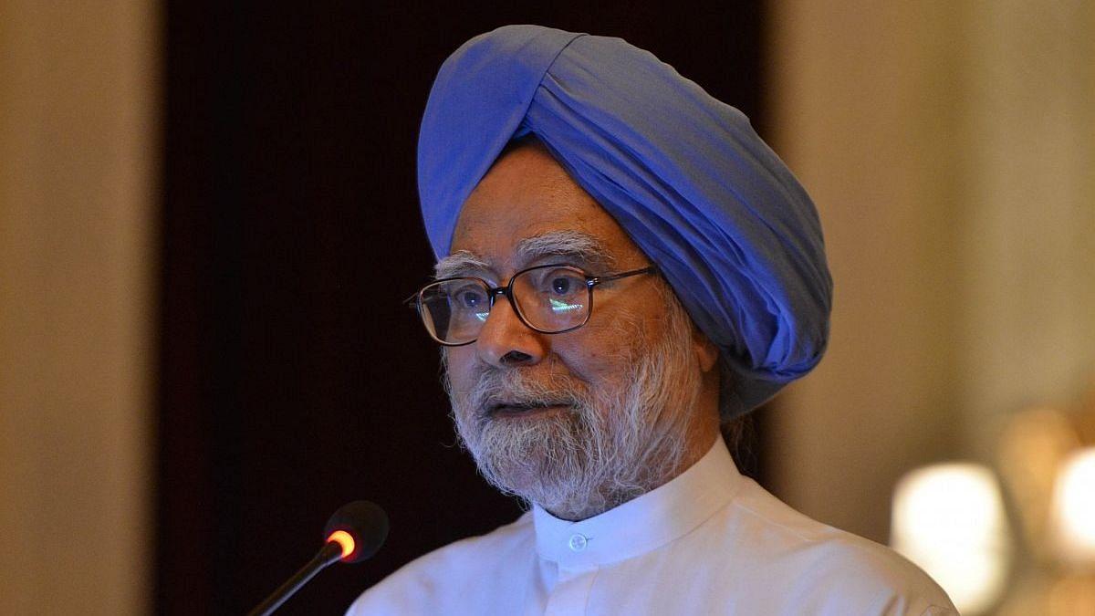 Happy Birthday Dr. Manmohan Singh : जगातील सर्वात उच्चशिक्षित पंतप्रधान