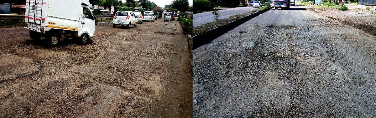 नगर-कोल्हार-कोपरगाव महामार्गाची झाली चेष्टा