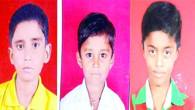 वाघुर कालव्याच्या पाण्यात बुडून तीन बालकांचा मृत्यू