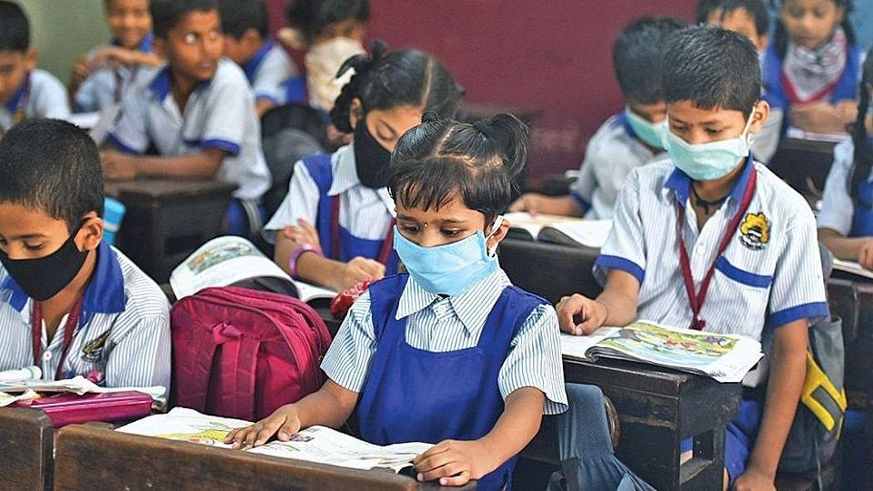 शाळा प्रवेशासाठी बालकांचे किमान वय निश्चित
