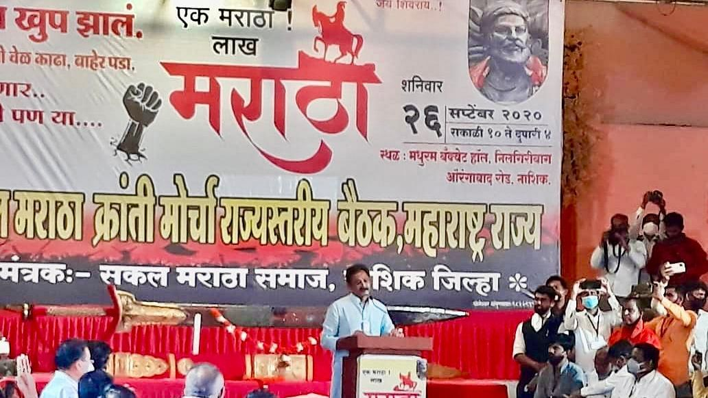 Maratha reservation: MP Sambhaji Raje vows to fight battle to the end